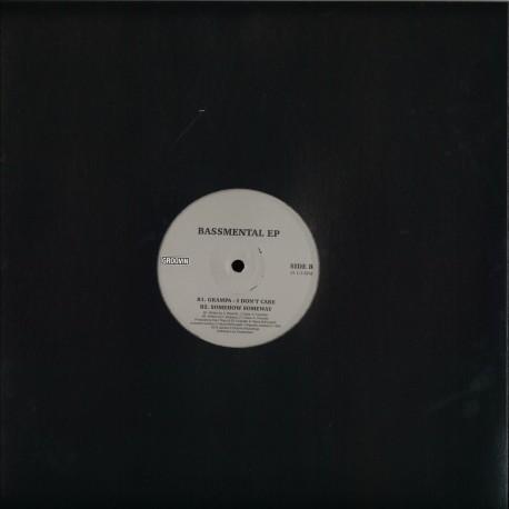 Piotr Bejnar - Album