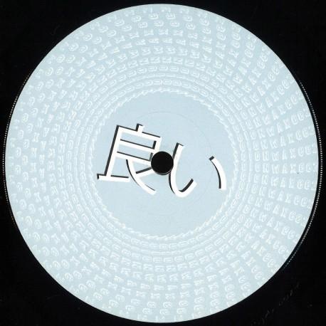 Daniel Ortiz - YOIONWAX002