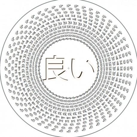 Artmann - YOIONWAX004