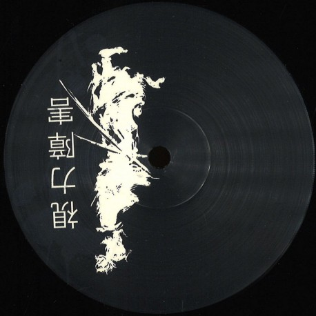 Demuja - Life Is For Living 2