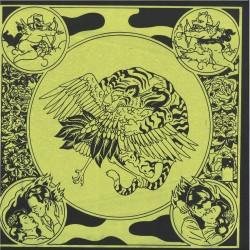 Vitess - Tigre Bichro